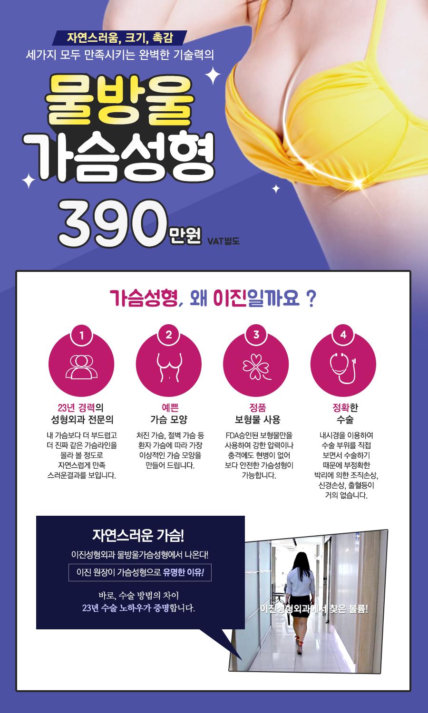 160825+이진공지.png